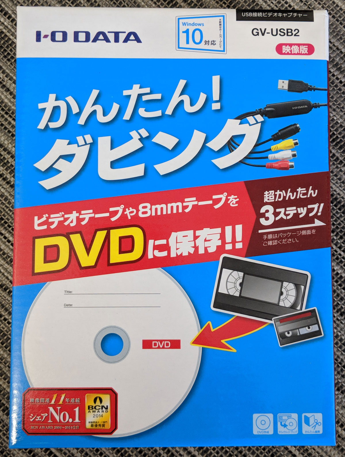 GV-USB2 video capture device