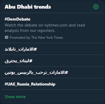 Setting Twitter trends to Abu Dhabi results in mostly Arabic hashtags